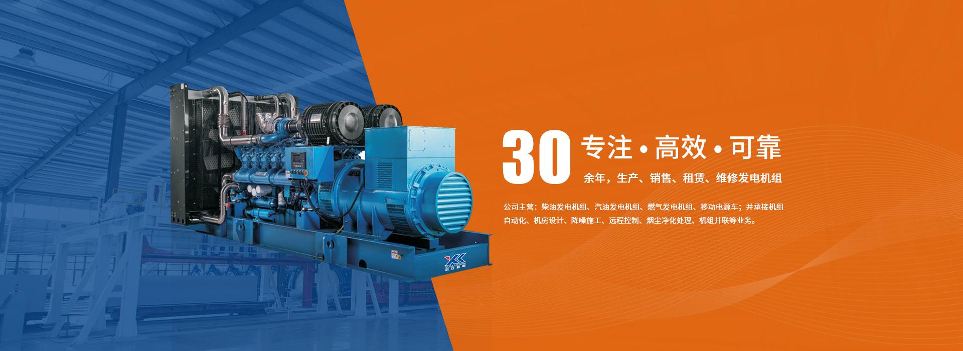 玉柴发电机应用范围